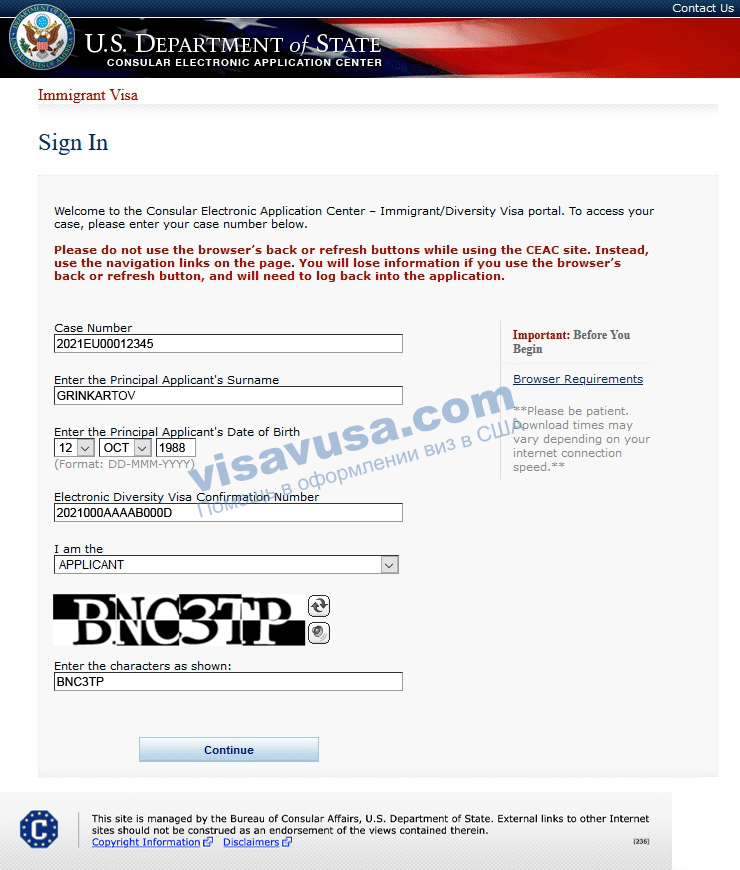 DS-260 Sign-In