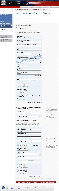 DS-260 Информация о предыдущей работе/учебе/стажировке