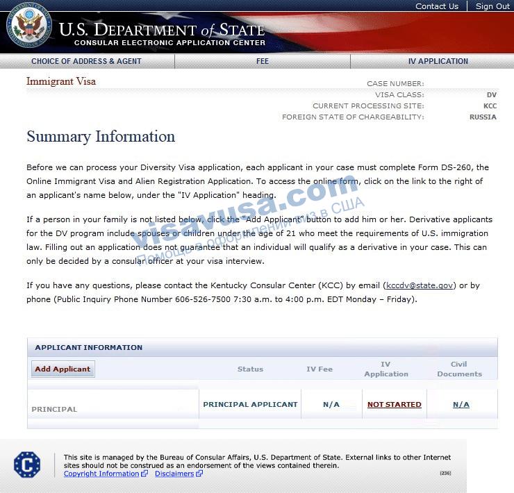 DS-260 Общая информация о Заявителе и дополнительных аппликантах