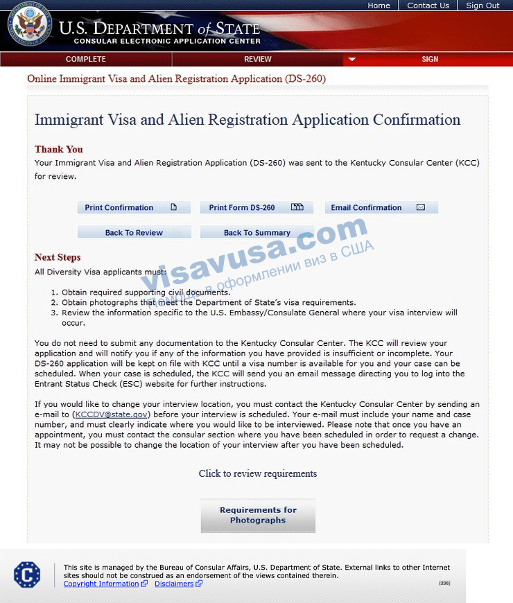 DS-260 Immigration Visa and Alien Registration Application Confirmation
